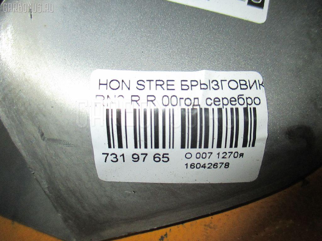 Брызговик HONDA STREAM RN2 Фото 7
