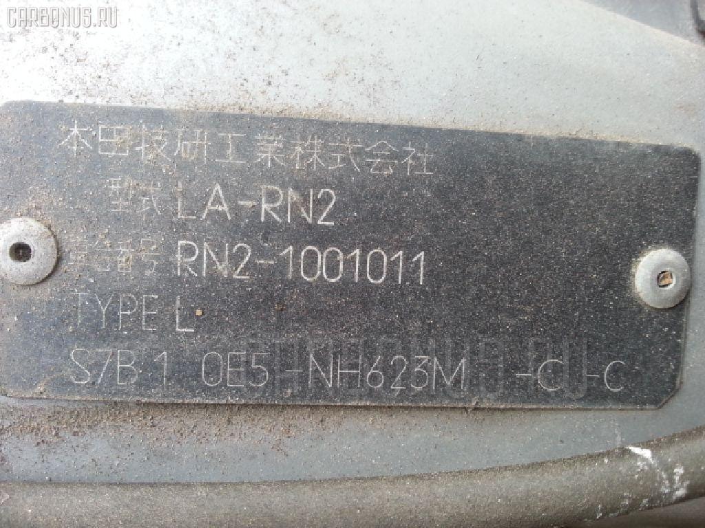 Жесткость бампера HONDA STREAM RN2 Фото 2