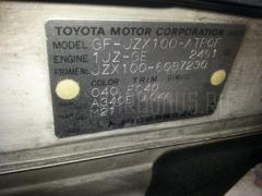 Редуктор Toyota Mark ii JZX100 1JZ-GE Фото 3