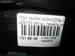 Консоль спидометра TOYOTA MARK II JZX100 Фото 8