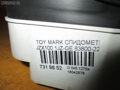 Спидометр Toyota Mark ii JZX100 1JZ-GE Фото 8