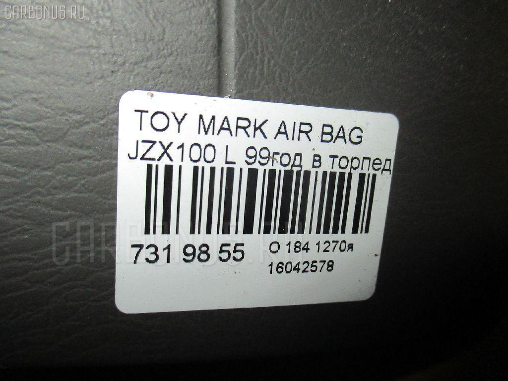 Air bag TOYOTA MARK II JZX100 Фото 8