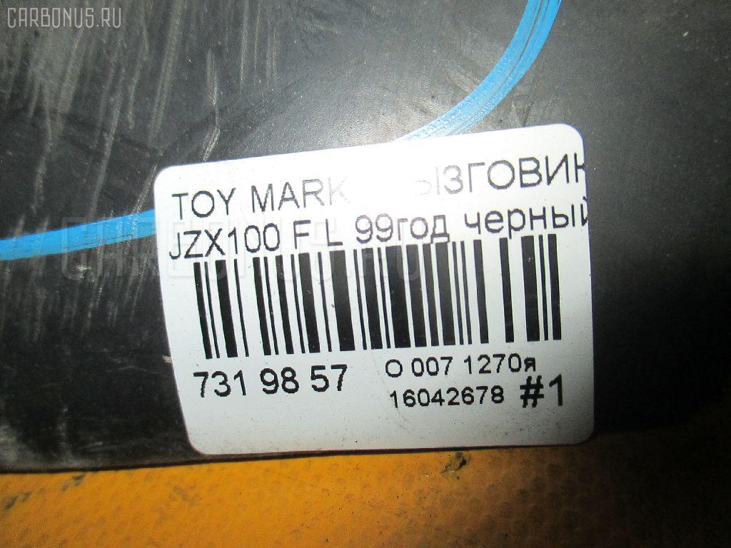 Брызговик TOYOTA MARK II JZX100 Фото 8