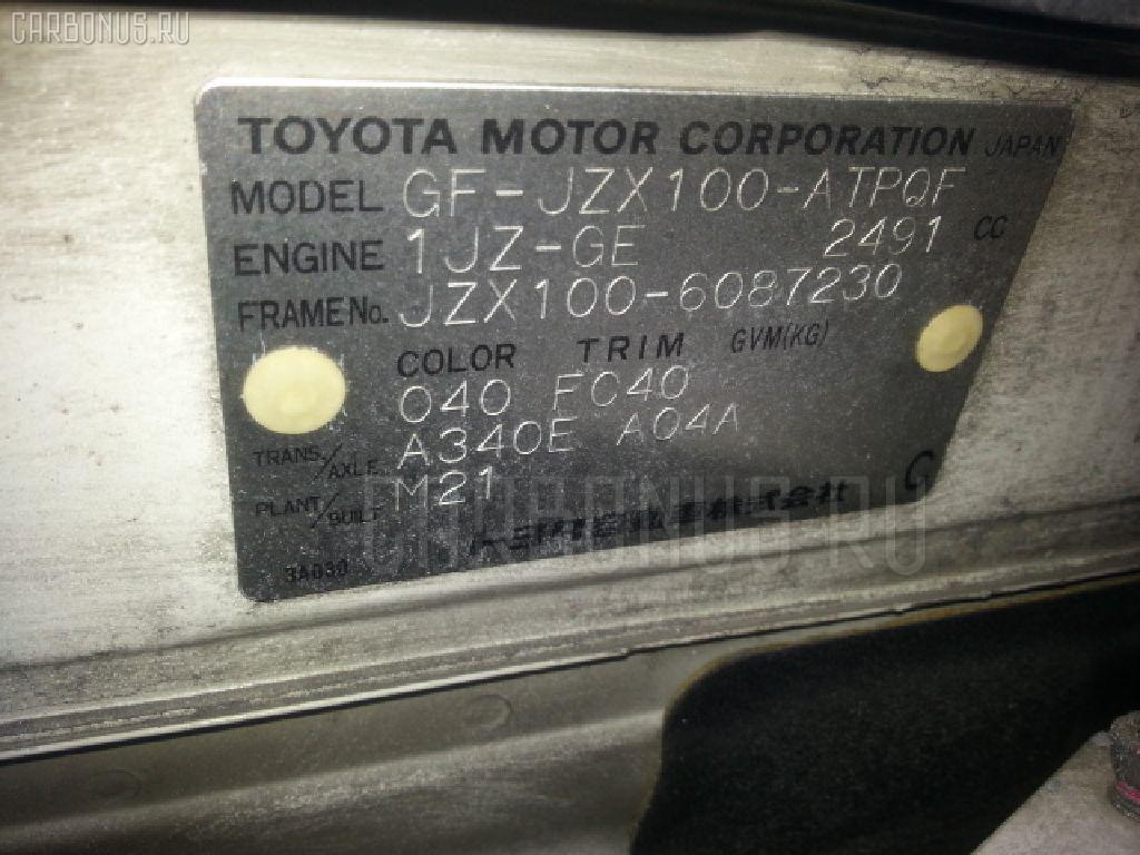 Защита двигателя TOYOTA MARK II JZX100 1JZ-GE Фото 2