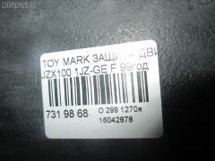 Защита двигателя Toyota Mark ii JZX100 1JZ-GE Фото 7