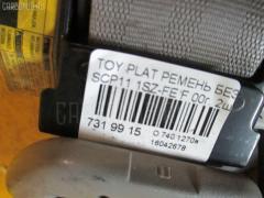 Ремень безопасности TOYOTA PLATZ SCP11 1SZ-FE Фото 8