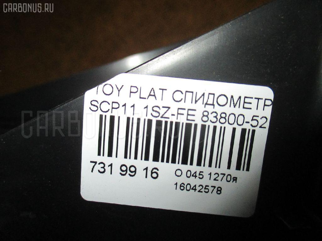 Спидометр TOYOTA PLATZ SCP11 1SZ-FE Фото 8