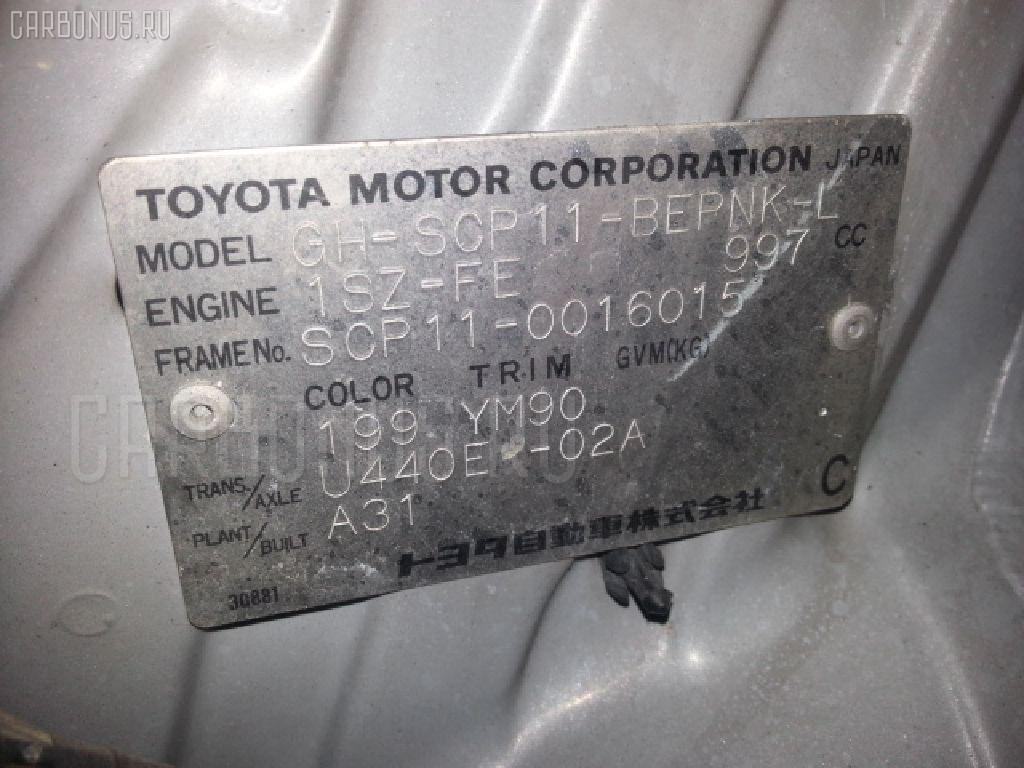 Подставка под аккумулятор TOYOTA PLATZ SCP11 Фото 2
