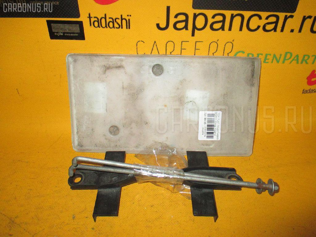 Подставка под аккумулятор TOYOTA PLATZ SCP11 Фото 1