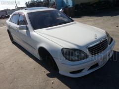 Бампер Mercedes-benz S-class W220.175 Фото 8