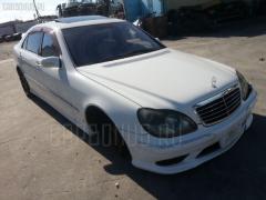 Крепление багажника Mercedes-benz S-class W220.175 Фото 7