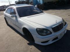 Компрессор центрального замка Mercedes-benz S-class W220.175 113.960 Фото 7