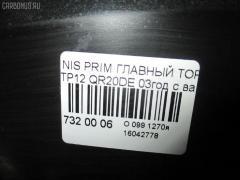 Главный тормозной цилиндр Nissan Primera TP12 QR20DE Фото 9