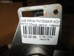 Рулевая колонка Nissan Primera TP12 Фото 8