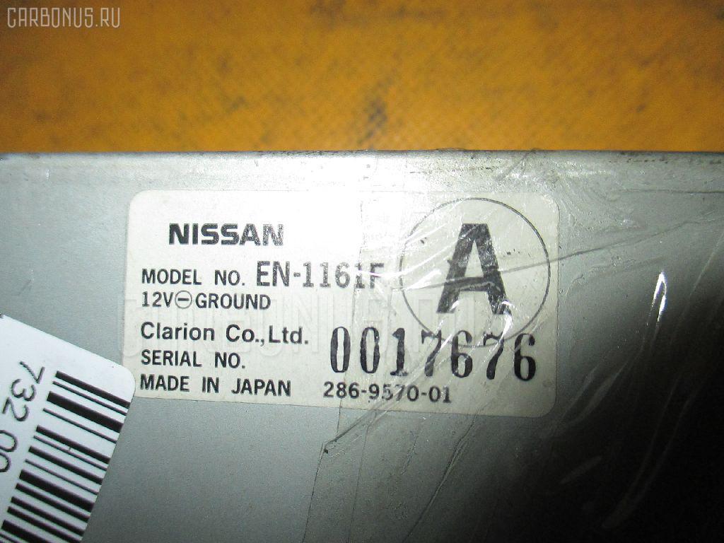 Блок управления климатконтроля NISSAN PRIMERA TP12 QR20DE. Фото 6