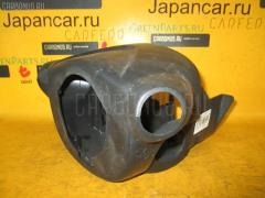 Кожух рулевой колонки Nissan Primera TP12 Фото 2