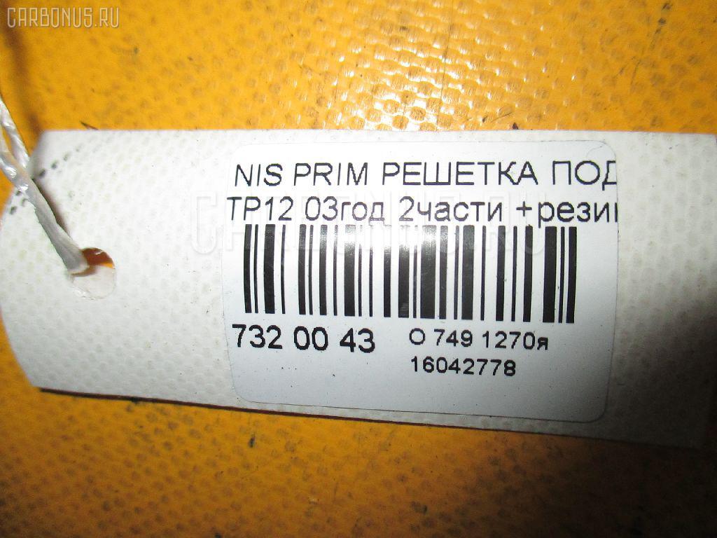 Решетка под лобовое стекло NISSAN PRIMERA TP12 Фото 8