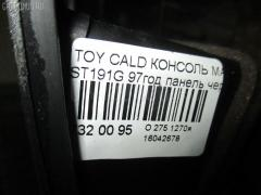 Консоль магнитофона Toyota Caldina ST191G Фото 7