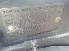 Блок управления климатконтроля Toyota Caldina ST191G 3S-FE Фото 3