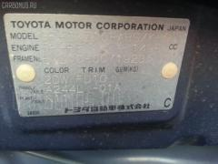 Бампер Toyota Raum EXZ10 Фото 4