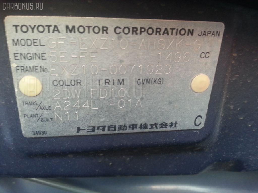 Привод TOYOTA RAUM EXZ10 5E-FE Фото 2
