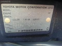 Обшивка багажника TOYOTA RAUM EXZ10 Фото 3