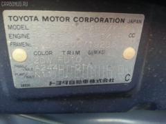 Стоп Toyota Raum EXZ10 Фото 3
