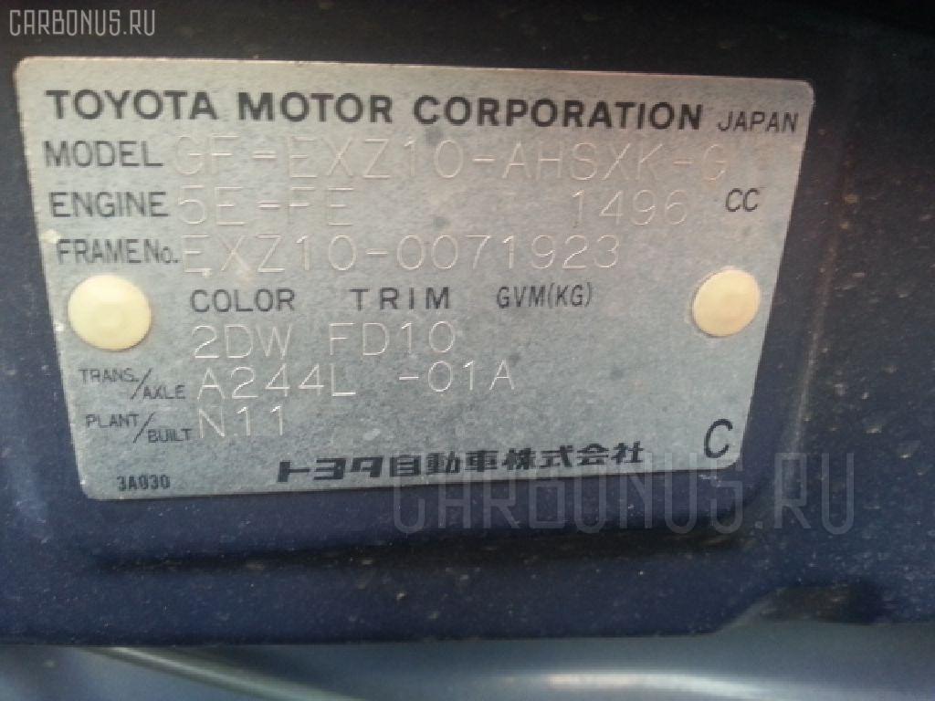 Кожух рулевой колонки TOYOTA RAUM EXZ10 Фото 3