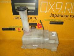 Бачок омывателя Toyota Raum EXZ10 Фото 2