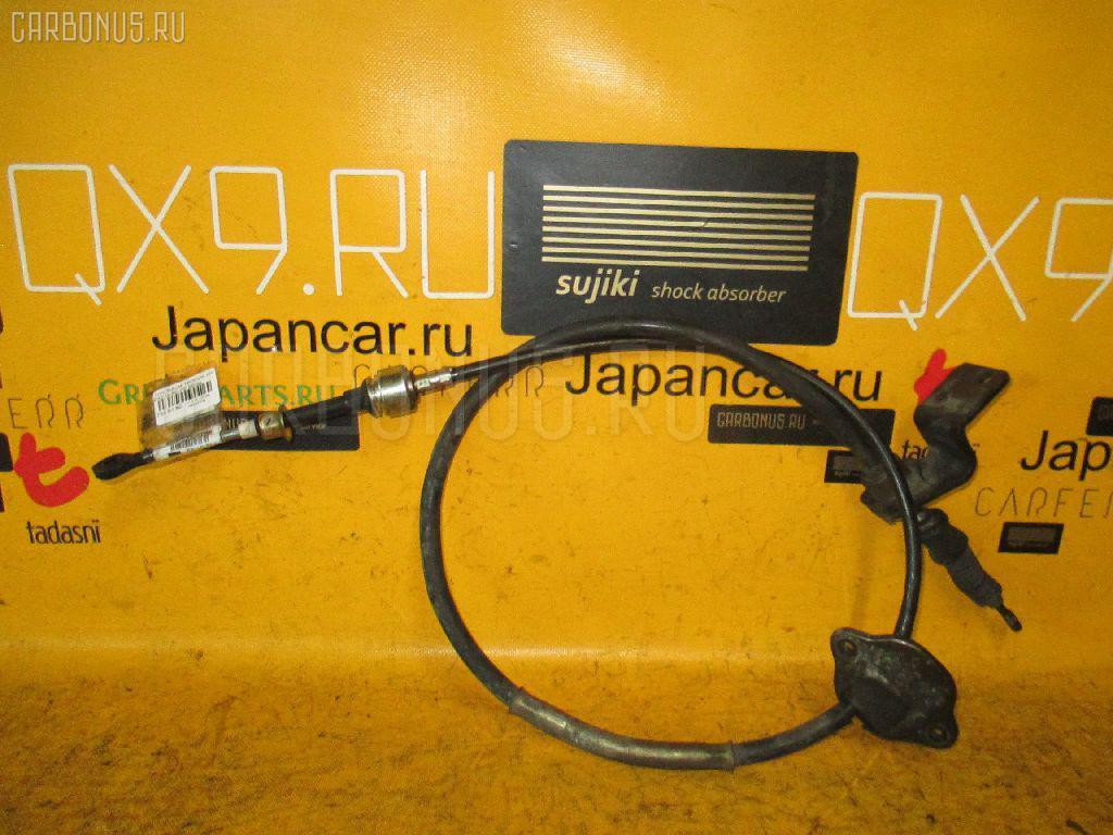 Тросик на коробку передач TOYOTA RAUM EXZ10 5E-FE. Фото 3