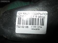 Подкрылок Toyota Raum EXZ10 5E-FE Фото 7