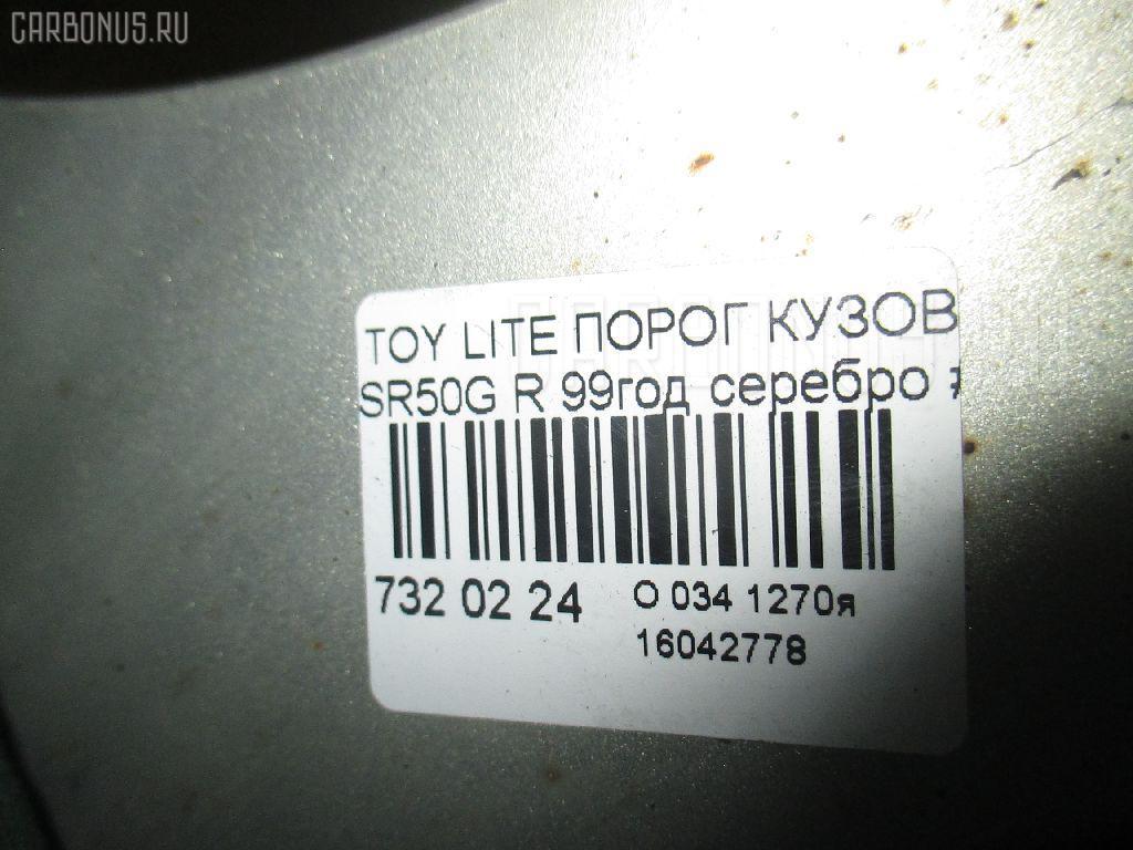Порог кузова пластиковый ( обвес ) TOYOTA LITE ACE NOAH SR50G Фото 8