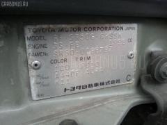 Блок управления климатконтроля Toyota Lite ace noah SR50G 3S-FE Фото 4