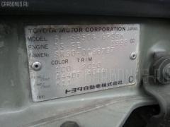 Вискомуфта TOYOTA LITE ACE NOAH SR50G 3S-FE Фото 3