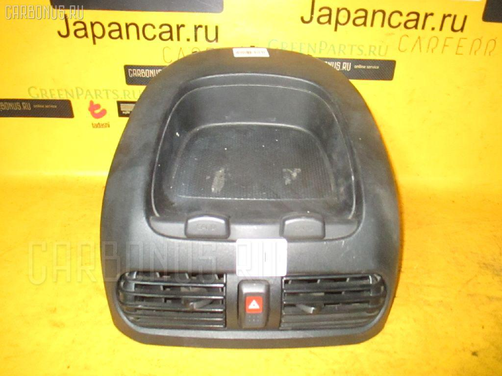 Бардачок Nissan Ad van VY11 Фото 1