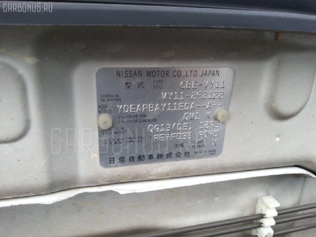Шланг гидроусилителя NISSAN AD VAN VY11 QG13DE Фото 2