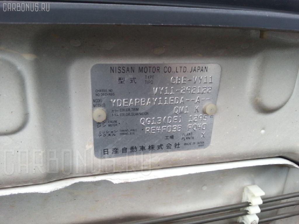 Подставка под аккумулятор NISSAN AD VAN VY11 Фото 3