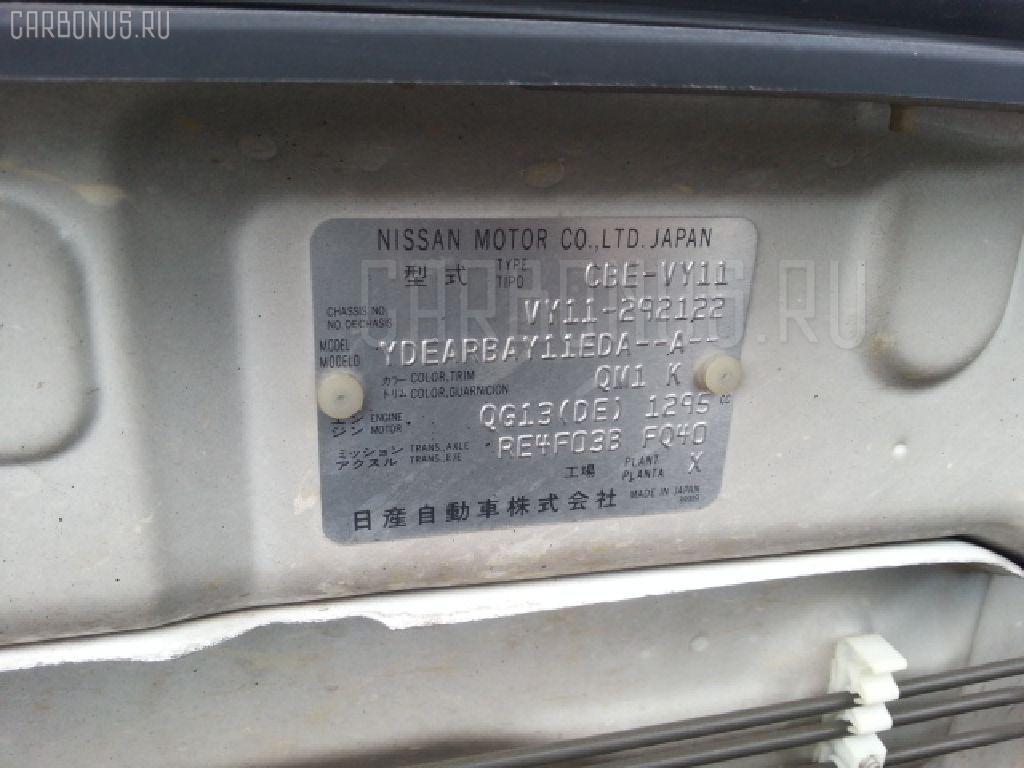 Крепление радиатора NISSAN AD VAN VY11 Фото 2