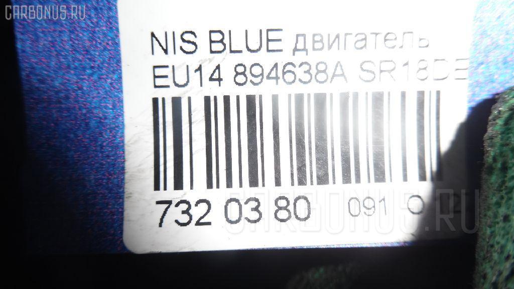 Двигатель NISSAN BLUEBIRD EU14 SR18DE Фото 10