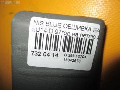 Обшивка багажника Nissan Bluebird EU14 Фото 7