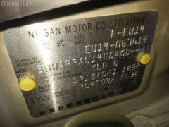 Ремень безопасности Nissan Bluebird EU14 SR18DE Фото 3