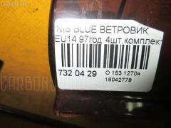 Ветровик Nissan Bluebird EU14 Фото 9