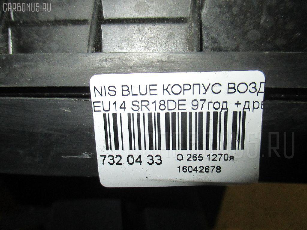 Корпус воздушного фильтра NISSAN BLUEBIRD EU14 SR18DE Фото 7