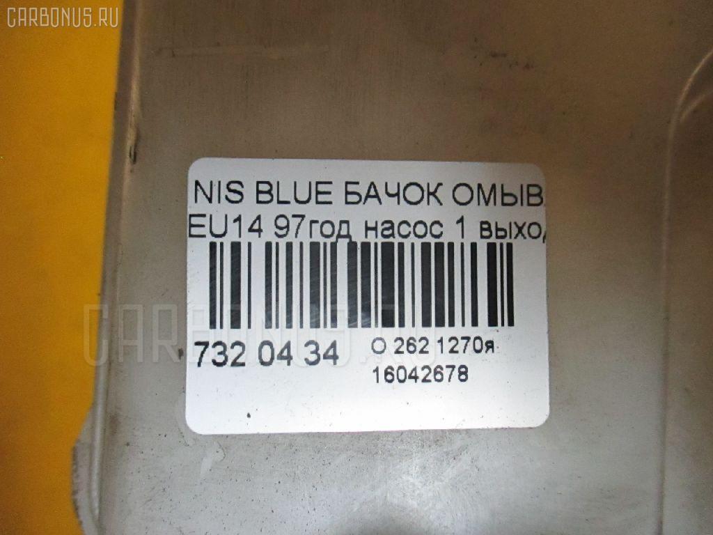 Бачок омывателя NISSAN BLUEBIRD EU14 Фото 7