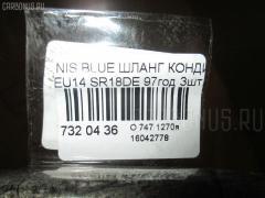 Шланг кондиционера NISSAN BLUEBIRD EU14 SR18DE Фото 6