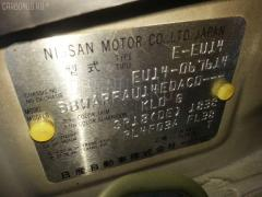 Решетка под лобовое стекло Nissan Bluebird EU14 Фото 2