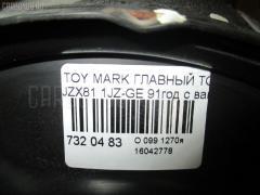 Главный тормозной цилиндр TOYOTA MARK II JZX81 1JZ-GE Фото 9