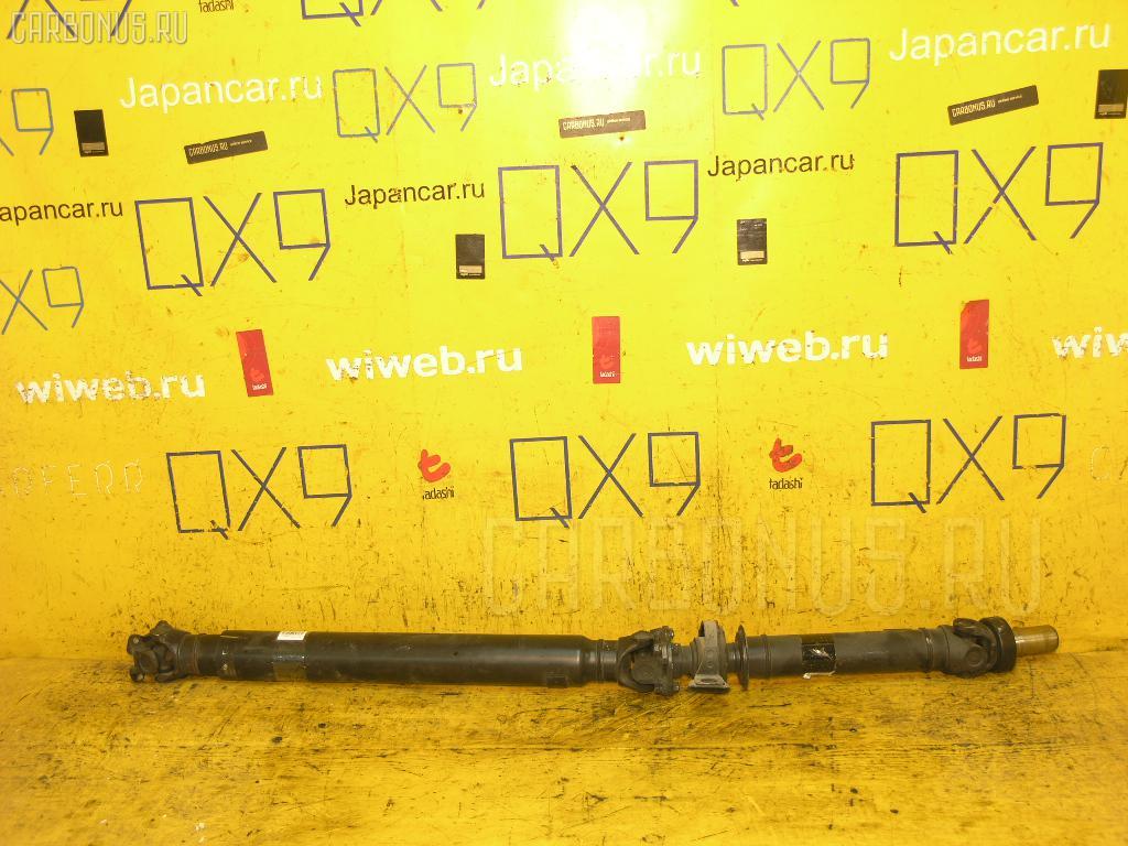 Кардан TOYOTA MARK II JZX81 1JZ-GE. Фото 3
