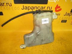 Бачок расширительный Toyota Mark ii JZX81 1JZ-GE Фото 1