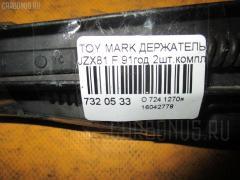 Держатель дворника TOYOTA MARK II JZX81 Фото 8